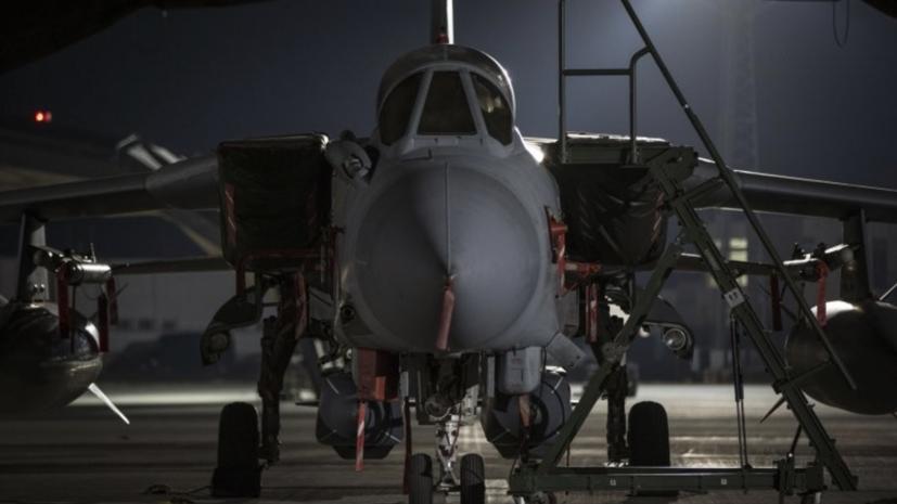 Новые подробности: Китай резко ответил по поводу удара США и союзников по Сирии