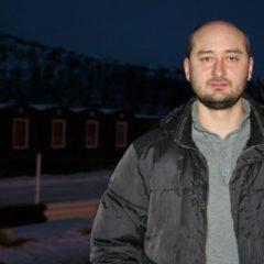 Сходил за хлебушком: Чудовищные детали убийства журналиста Бабченко в Киеве