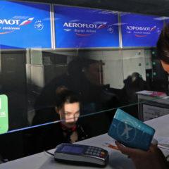 «Аэрофлот» назвал цены на перевозку багажа по безбагажному билету
