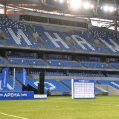 ВТБ купил контрольный пакет ФК «Динамо» за 1 руб.