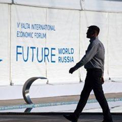 В Крыму в рамках ЯМЭФ презентуют международный деловой клуб