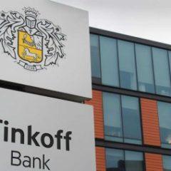 Впервые блогер подал иск о защите репутации к Тинькофф банк