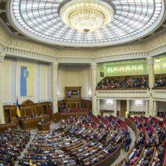 Команда Зеленского создала в Верховной Раде «подушку безопасности»