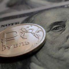 Курс доллара на сегодня, 9 апреля 2019: рубль падает под негативом — эксперты