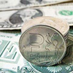 Курс доллара на сегодня, 8 апреля 2019: почему курс рубля никак не может взлететь