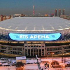 РФС отказался проводить финал Кубка России на «Динамо» из-за фанатов