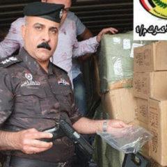 В Ираке задержали контрабандное оружие из Украины: замаскировали под игрушки
