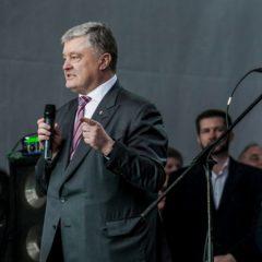 Порошенко попросил украинцев не дать превратить страну в Малороссию