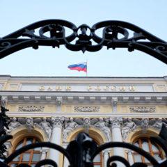ЦБ счел возможным рассмотреть идею совмещения ОСАГО и каско в России