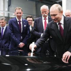 Mercedes-Benz запустил завод легковых машин в Подмосковье