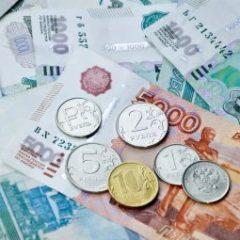 Курс доллара на сегодня, 18 апреля 2019: названы причины неожиданного укрепления рубля