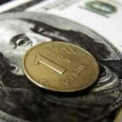 Курс доллара на сегодня, 25 апреля 2019: курс рубля побил два рекорда роста к доллару и евро — эксперты