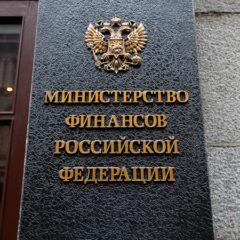 Минфин не поддержал идею об увеличении страхового возмещения по вкладам до 1,78 млн руб.