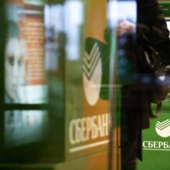 В Сбербанке произошел сбой в работе банкоматов и онлайн-банка
