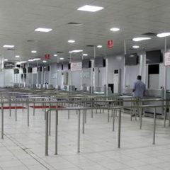 Ливийская нацармия объявила о контроле над аэропортом в Триполи