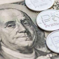 Курс доллара на сегодня, 12 апреля 2019: почему рубль будет расти, рассказали эксперты