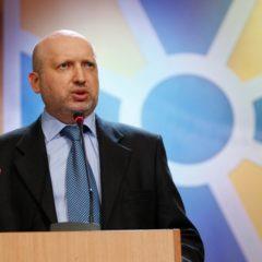 Турчинов предложил признать ФСБ террористической организацией