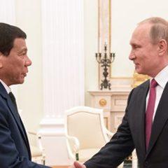 Встреча Путина и Дутерте ожидается в ближайшие месяцы