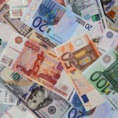 Курс доллара на сегодня, 6 апреля 2019: доллар продолжит расти, а рубль — падать