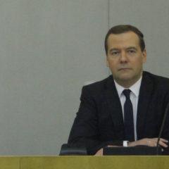 Медведев назвал уровень пенсий далёким от достойной жизни