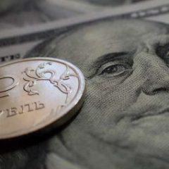 Курс доллара на сегодня, 27 апреля 2019: эксперты ждут обрушения рубля в мае
