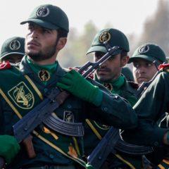 Трамп признал иранский КСИР террористической организацией