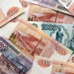 Курс доллара на сегодня, 18 апреля 2019: что поддержит рубль в конце недели