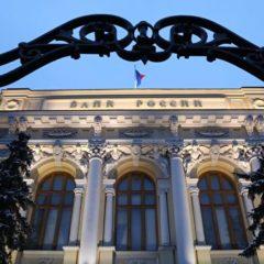 Центробанк сообщил о технических проблемах в системе быстрых платежей