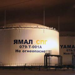 «Газпром» увидел риски для бюджета в идее создать второй Катар на Ямале