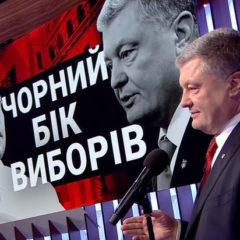 Опубликовано видео перепалки Порошенко и Зеленского в прямом эфире