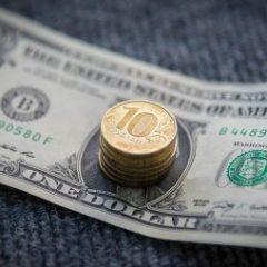 Курс доллара на сегодня, 19 апреля 2019: доллар упадет на рыночное дно — эксперты