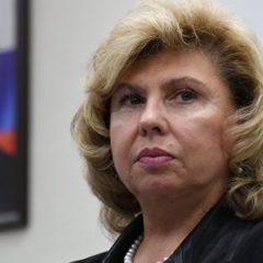Москалькова предложила создать портал по вопросам защиты прав пожилых людей