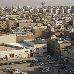 МАГАТЭ призвало Эр-Рияд подписать соглашение о всеобъемлющих гарантиях
