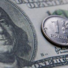 Курс доллара на сегодня, 4 апреля 2019: новости из США управляют курсом рубля — эксперты