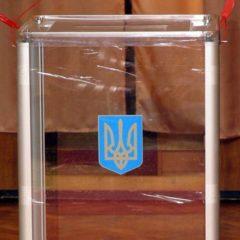 Обнародованы данные первого опроса перед вторым туром украинских выборов