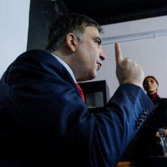 Саакашвили предостерег Зеленского от повторения судьбы Ющенко