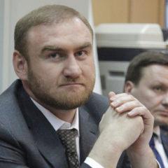 Руслан Арашуков о задержании: «В камеру бросили интеллигентных людей»
