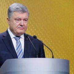 Порошенко предупредил Зеленского о риске остаться без поддержки США и ЕС