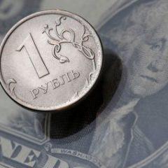 Курс доллара на сегодня, 3 апреля 2019: рубль падает, несмотря на дорожающую нефть — эксперты