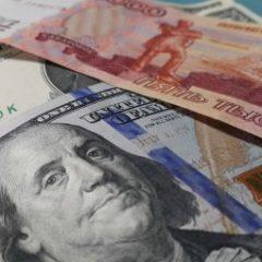 Курс доллара на сегодня, 12 апреля 2019: что будет перед очередным обвалом рубля, рассказали эксперты