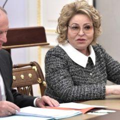 «Ъ»: Матвиенко может покинуть свой пост в Совете Федерации