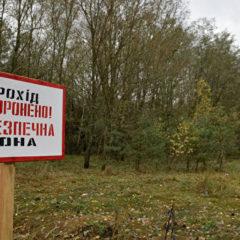 Белоруссия открыла для туристов зону отчуждения Чернобыльской АЭС