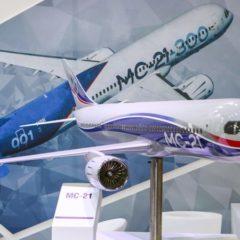 Правительство решило не обязывать «Победу» приобретать российские самолеты МС-21