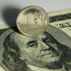 Курс доллара на сегодня, 12 апреля 2019: курс рубля может укрепиться к лету — эксперты