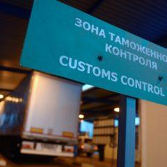 СМИ узнали о победе России в споре с Украиной в ВТО из-за транзита