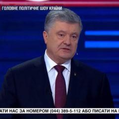 Порошенко сообщил, что он имеет «все основания выиграть выборы»