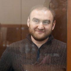 Рауф Арашуков не отчитался о доходах