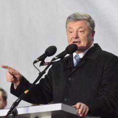 В штабе Порошенко назвали главное условие дебатов с Зеленским на стадионе