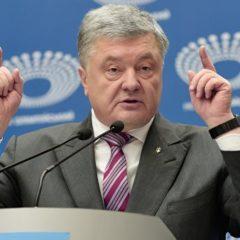 Порошенко исключил отказ от взыскания с «Газпрома» 2,6 миллиарда долларов