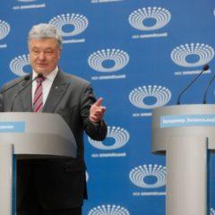 Порошенко сообщил о действиях в случае проигрыша на выборах
